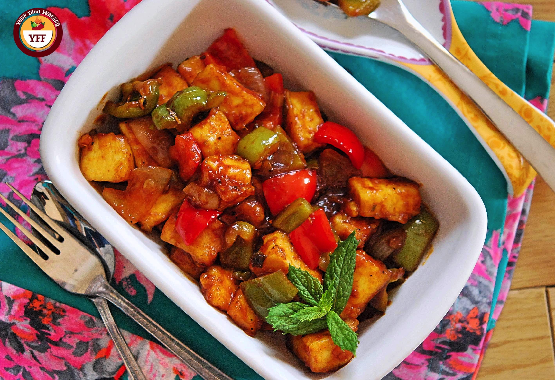 Restaurant Style Chilli Paneer Recipe   Your Food Fantasy