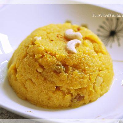 Moong Dal Halwa Recipe   YourFoodFantasy.com
