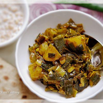 Recipe of Spring Onion | YourFoodFantasy.com by Meenu Gupta