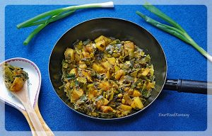 Spring Onions Curry | YourFoodFantasy.com