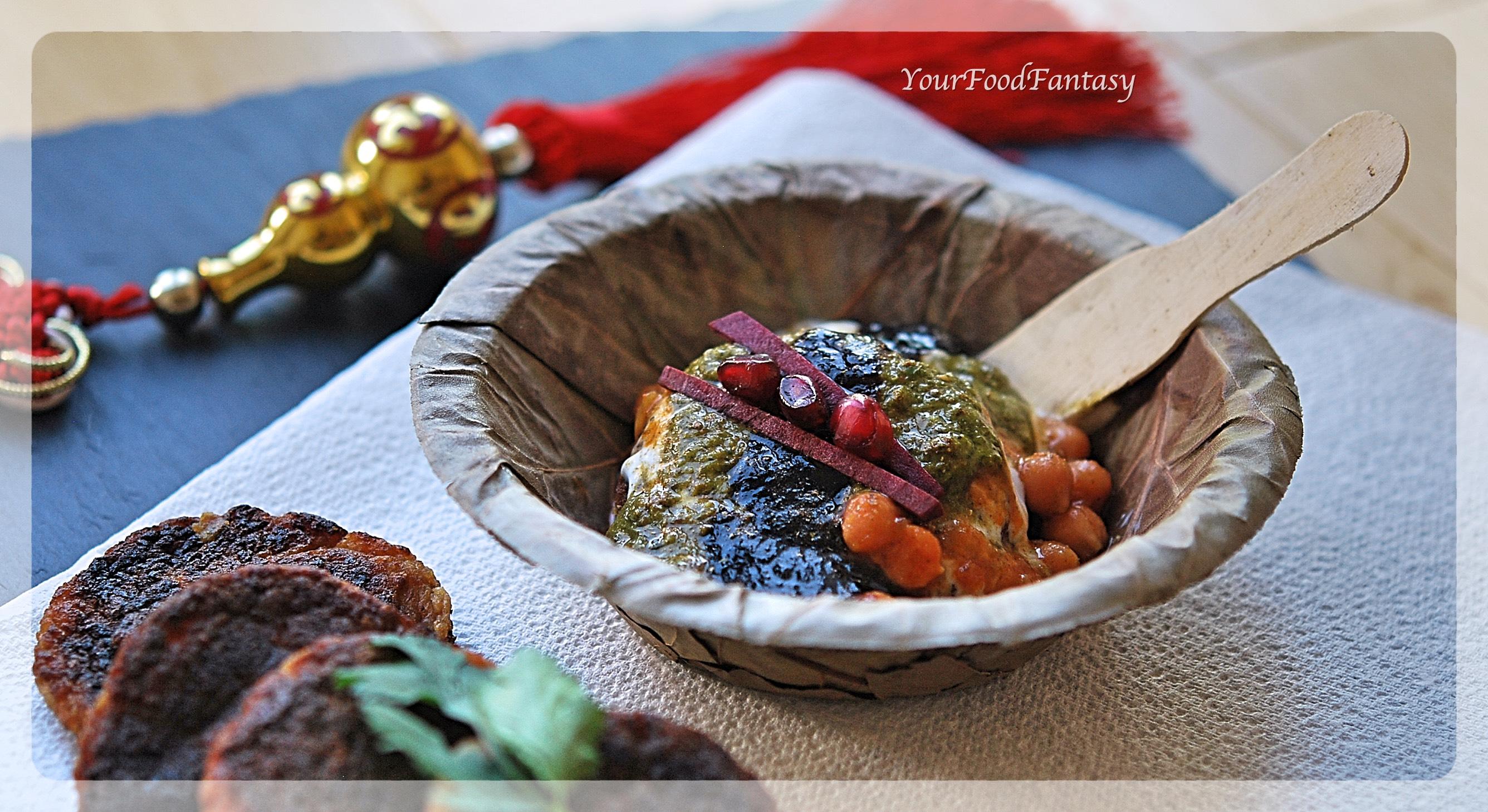Aloo Potato Tikki Chaat Recipe | Your Food Fantasy