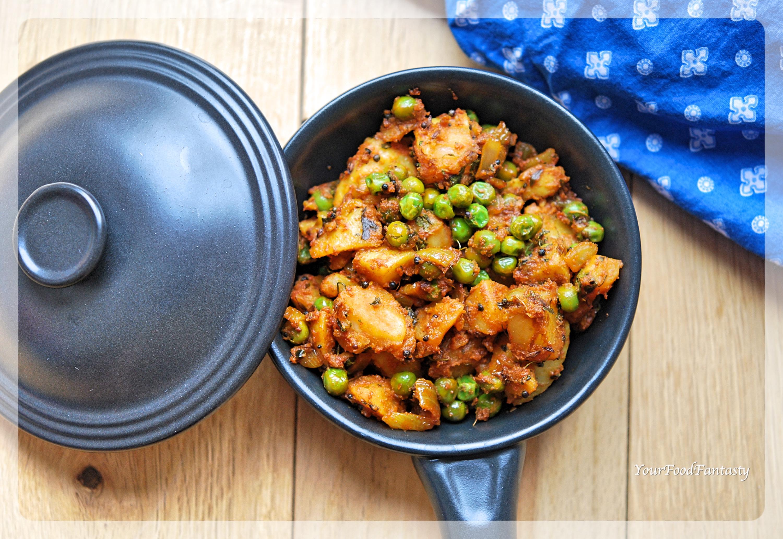 Aalo Matar Ke Sookhi Sabji | Your Food Fantasy