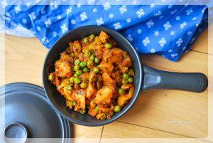 Dry Potato Peas Curry | Your Food Fantasy by Meenu Gupta