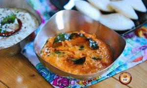 Tomato Onion Chutney - South Indian Style | YourFoodFantasy.com