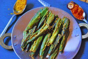 Bharwa Bhindi | Stuffed Okra Recipe | YourFoodFantasy.com