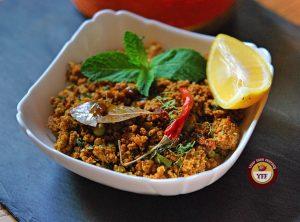 Lamb - Mutton Keema Recipe