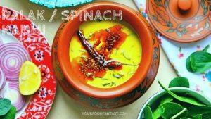 Palak Kadhi Recipe - How to make Spinach Kadhi