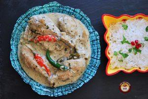 Kali Mirch Chicken Recipe | YourFoodFantasy.com
