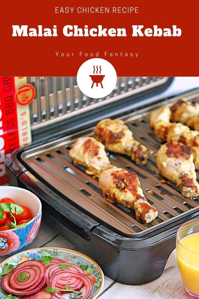 Malai Chicken Kebab Recipe | Your Food Fantasy